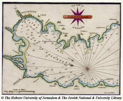 Heather en 1810 Carte de Thessaloniki