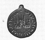 Sceau anonyme du châtelain de Nicosie