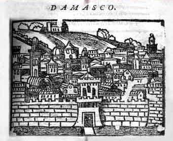 Damas par Bianchi Remondini 1675