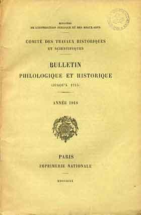 Cartulaire municipal de Poitiers, dit «manuscrit d'Auzance»