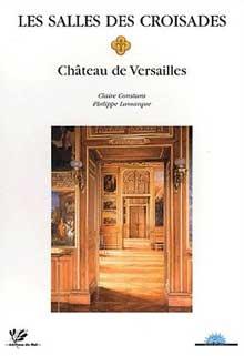 Les salles des croisades Château de Versailles