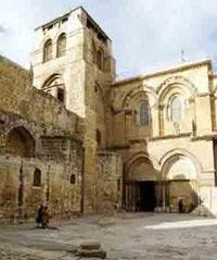 Le Saint-Sépulcre